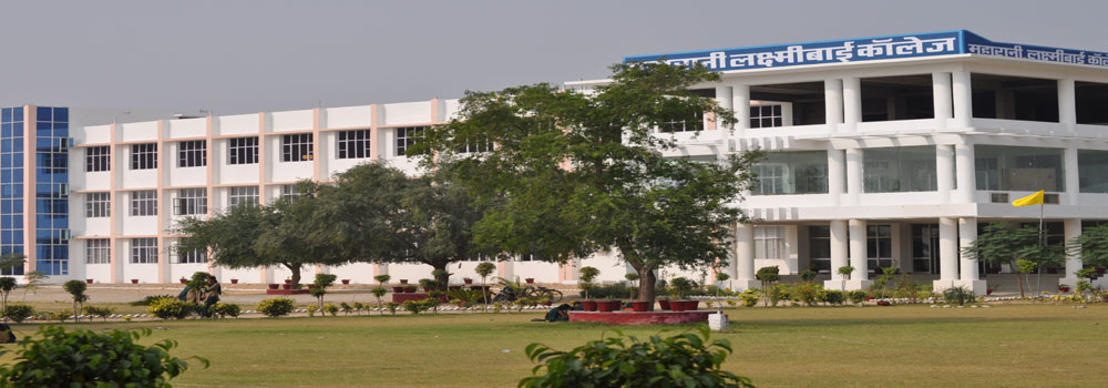 maharani lakshmi bai college